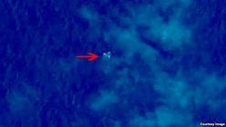 Possible debris, satellite image from Chinese Defense Ministry